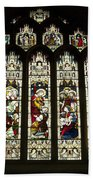 Bath Abbey Stained Glass Beach Towel