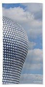 Birmingham Modern Building Beach Towel