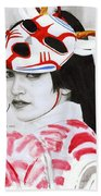 Bloodmoon Akali Beach Towel