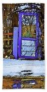 Blue Gate #24 Beach Towel