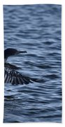 Blue Runway Beach Towel