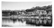Boathouse Row In Black And White Beach Towel
