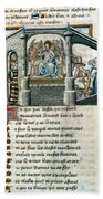 Boethius (c480-524) Beach Towel