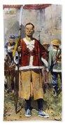 Boxer Rebellion, 1900 Beach Towel