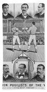 Boxing: American Champions Beach Towel