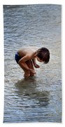 Boy Playing In The Pond Beach Towel
