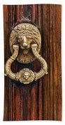 Brass Door Knocker Beach Towel