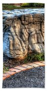 Brenda's Boulder At Dawn Or Altar In The Garden Beach Towel