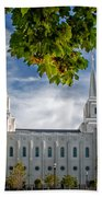 Brigham City Temple Leaves Arch Beach Towel