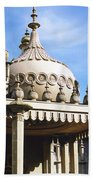 Brighton Pavilion Beach Towel