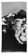 British Nuclear Test, 1952 Beach Towel