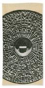 Bronze Compass, Ming Dynasty Beach Towel