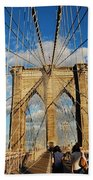Brooklyn Bridge Summer Beach Towel