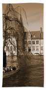 Bruges Canal Beach Towel
