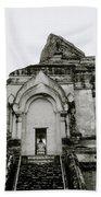Buddhist Wat Chedi Luang Beach Towel