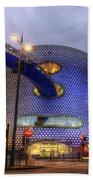 Bullring - Selfridges V5.0 Beach Towel