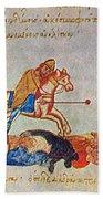 Byzantines Cavalrymen Pursuing The Rus Beach Towel