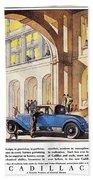 Cadillac Ad, 1927 Beach Towel