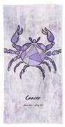 Cancer Artwork Beach Towel