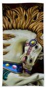 Carousel Horse - 4 Beach Sheet