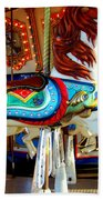 Carousel Horse With Fish Beach Towel