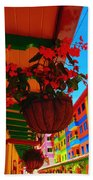 Casa Dulce Beach Towel