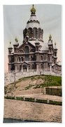 Cathedral In Helsinki Finland - Ca 1900 Beach Towel