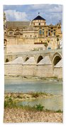 Cathedral Mosque In Cordoba Beach Towel