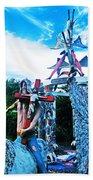 Chauvin La Sculpture Garden Beach Towel