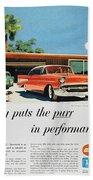 Chevrolet Ad, 1957 Beach Towel