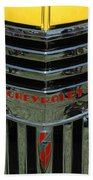 Chevrolet Shine Beach Towel