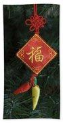 Chinese Christmas Tree Ornament Beach Towel