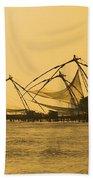 Chinese Fishing Nets Beach Towel