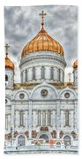 Christ The Saviour Cathedral In Moscow. The Main Entrance Beach Towel