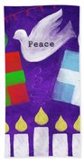 Christmas And Hanukkah Peace Beach Towel