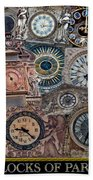 Clocks Of Paris Beach Towel
