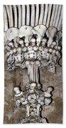 Column From Human Bones And Sku Beach Towel