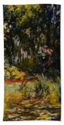 Corner Of A Pond With Waterlilies Beach Towel
