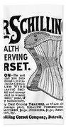 Corset Advertisement, 1887 Beach Towel