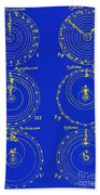 Cosmological Models Beach Towel by Science Source