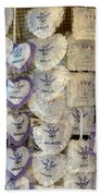 Croatian Lavender Beach Towel