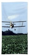 Crop Dusting Beach Towel