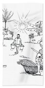 Daily Life In South And Center Cameroon 03 Beach Towel