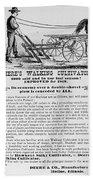 Deere Plow, 1869 Beach Towel
