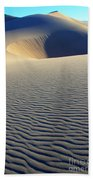 Desert Solitaire Beach Towel