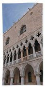 Doges Palace Off Piazza San Marco Or Beach Towel