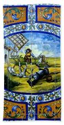 Don Quixote In Spanish Tile Beach Towel