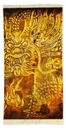 Dragon Painting On Old Paper Beach Towel