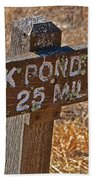 Duck Pond Trail Beach Towel