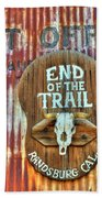 End Of The Trail Beach Towel